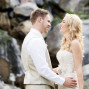 Utah Bridal Pictures bokeh smile laugh